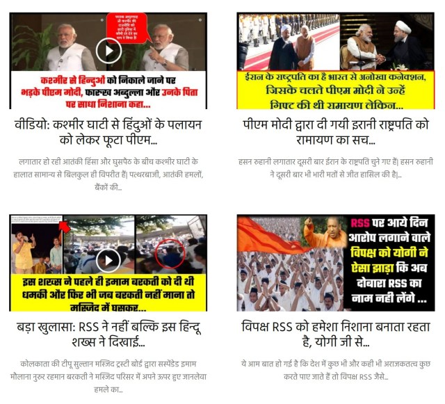 Insistpost posts defending bjp, Modi and RSS