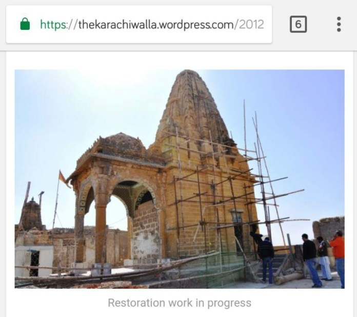 Varun Dev Temple under restoration