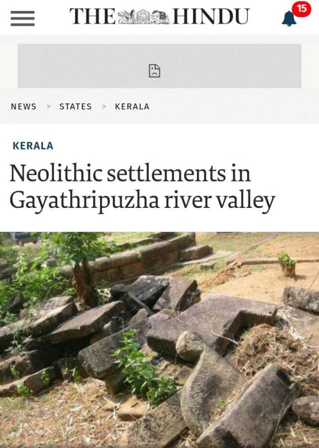 neolithic-settlements-hindu