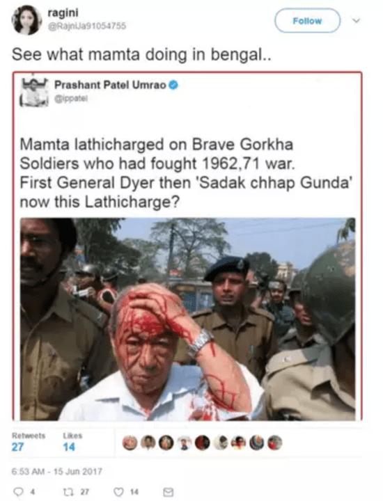 prashant-patel-lathi-charge