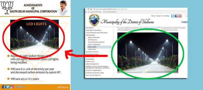 delhi-municipality-street-lighting