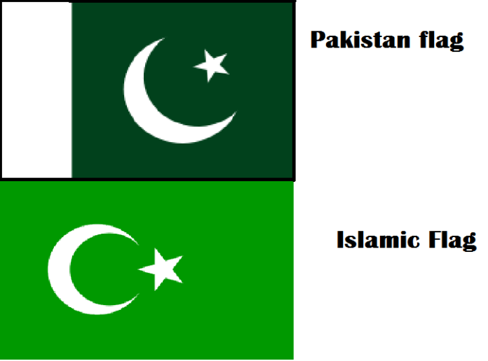 islamic flag vs pakistani flag