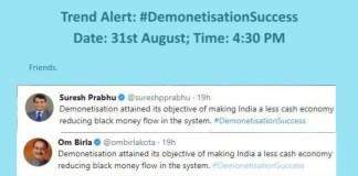 Trend Alert #DemonetisationSuccess FI