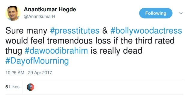 Anantkumar hedge sure many presstitutes & bollywood actress would feel tremendous loss