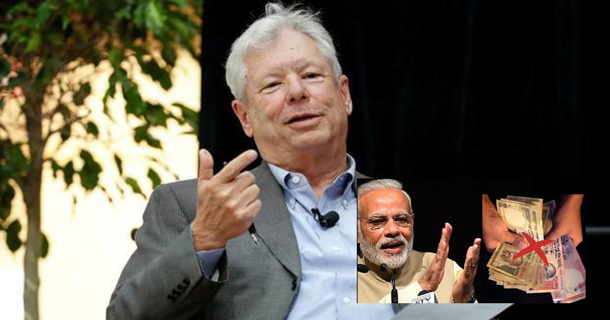Demonetisation roll-out deeply flawed, introduction of Rs 2000 notes puzzling: Richard Thaler,  Nobel Laureate