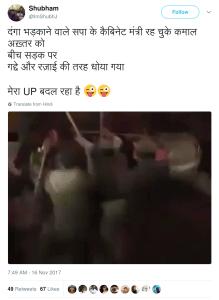 iamshubhj