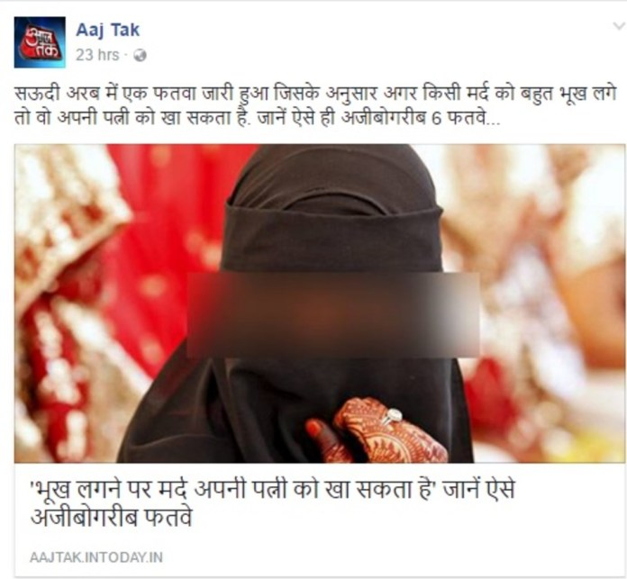 https://i2.wp.com/www.altnews.in/wp-content/uploads/2017/04/aaj-tak-husband-can-eat-woman-when-hungry.jpg?resize=696%2C643