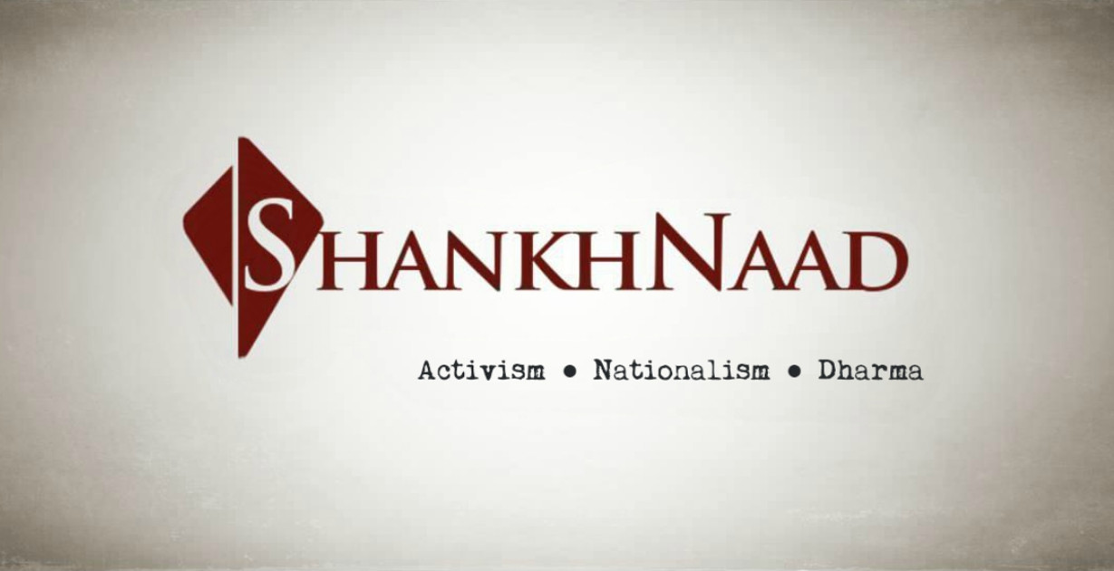 ShankhNaad – An Alt News exposé of the communal rabble rouser and leading peddler of fake news