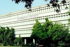 bj-medical-college