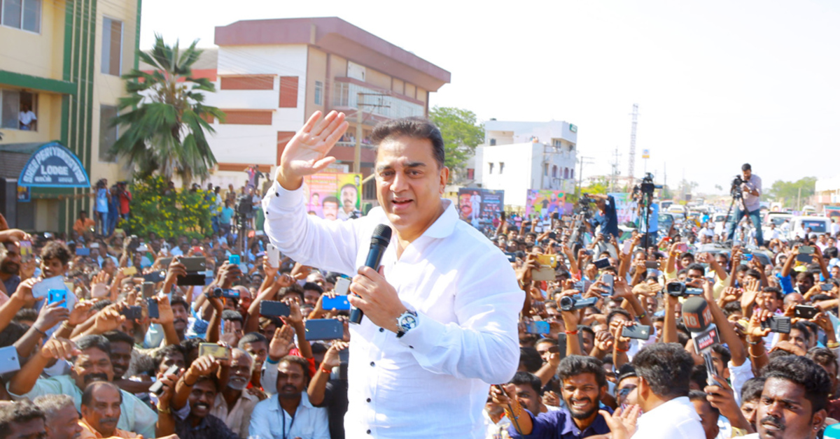 Is Kamal Haasan's party website registered in Cayman Islands, a tax haven?