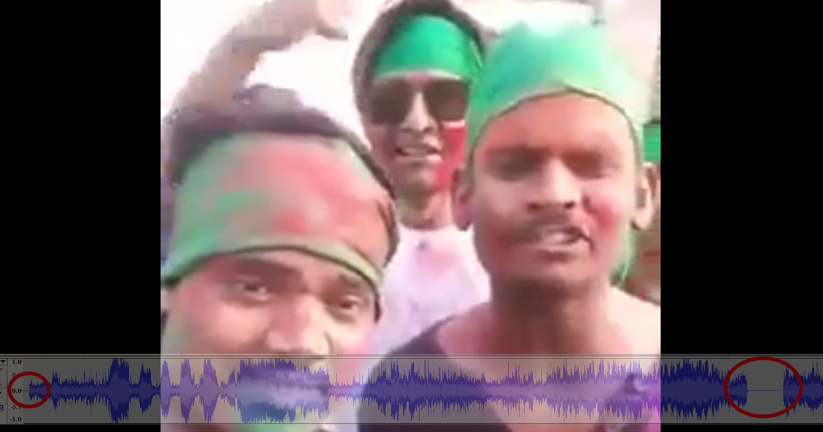 Audio analysis of the viral Araria video with alleged Pro-Pak slogans raises suspicions