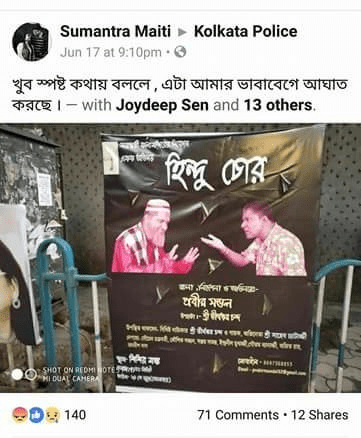 An anticlimactic end to right-wing outrage about the Bengali play