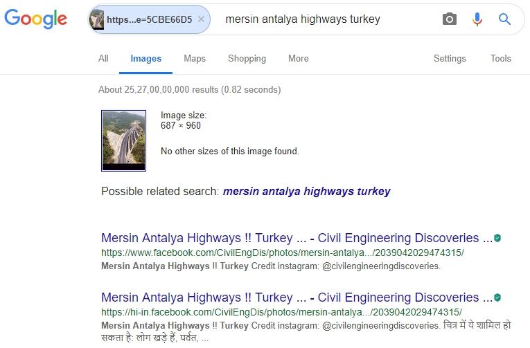 Highway in Turkey passed off as Mumbai-Goa national highway