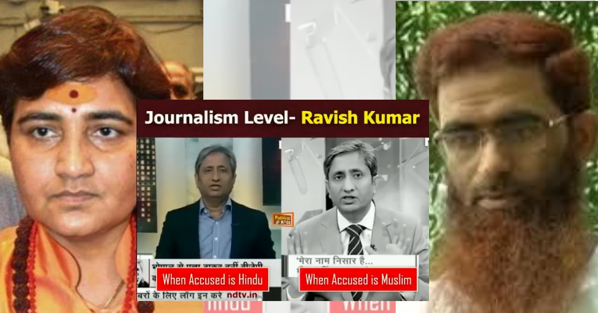 Fact-check: Did Ravish Kumar's reportage on Pragya Thakur exhibit religious bias? - Alt News