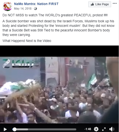 Muslims hold funeral procession for suicide bomber? No, unrelated