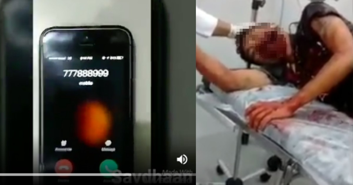 False claim: Receiving call from '777888999' will cause your phone to explode - Alt News