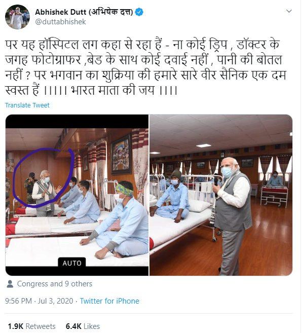 Abhishek Dutt tweet about modi's leh army hospital visit checkpost marathi
