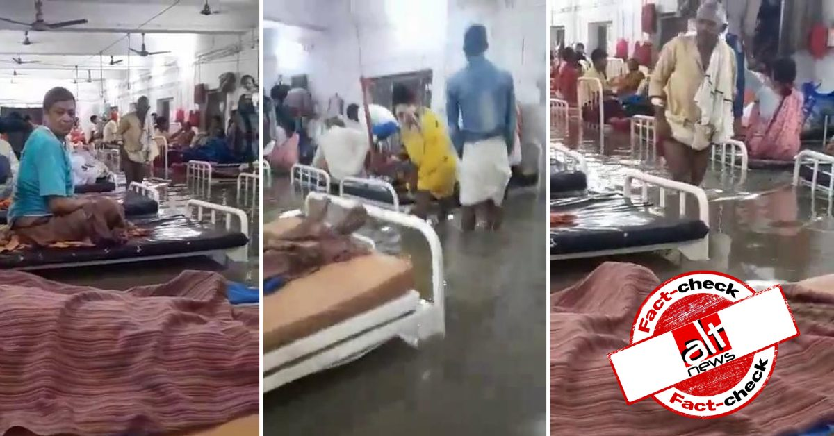 Video from 2019 showing flooded Nalanda College, Patna shared as recent