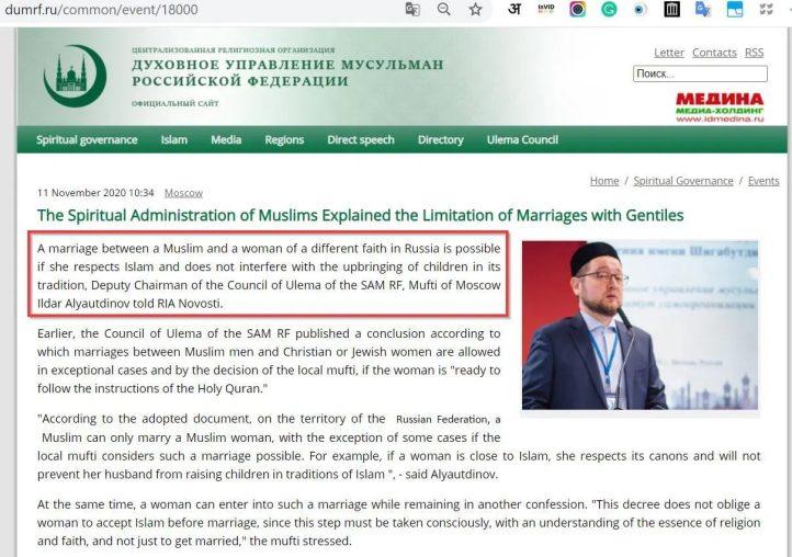 Marriage russian muslim Muslim Marriage