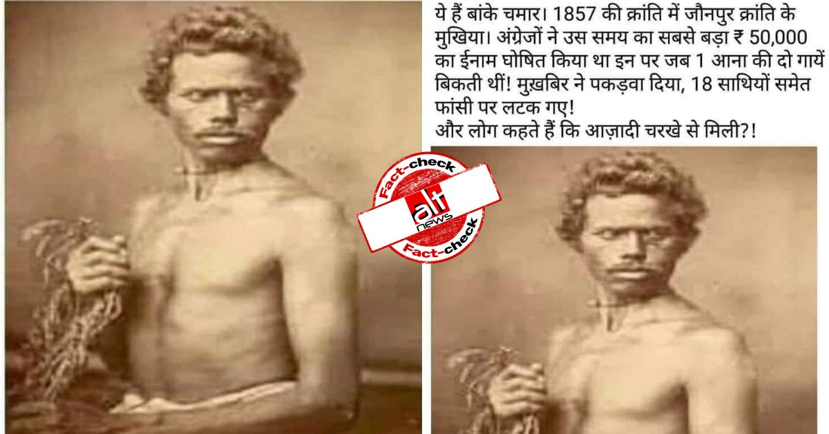 Fact-check: Is this Banke Chamar, leader from Jaunpur in the 1857 revolution?