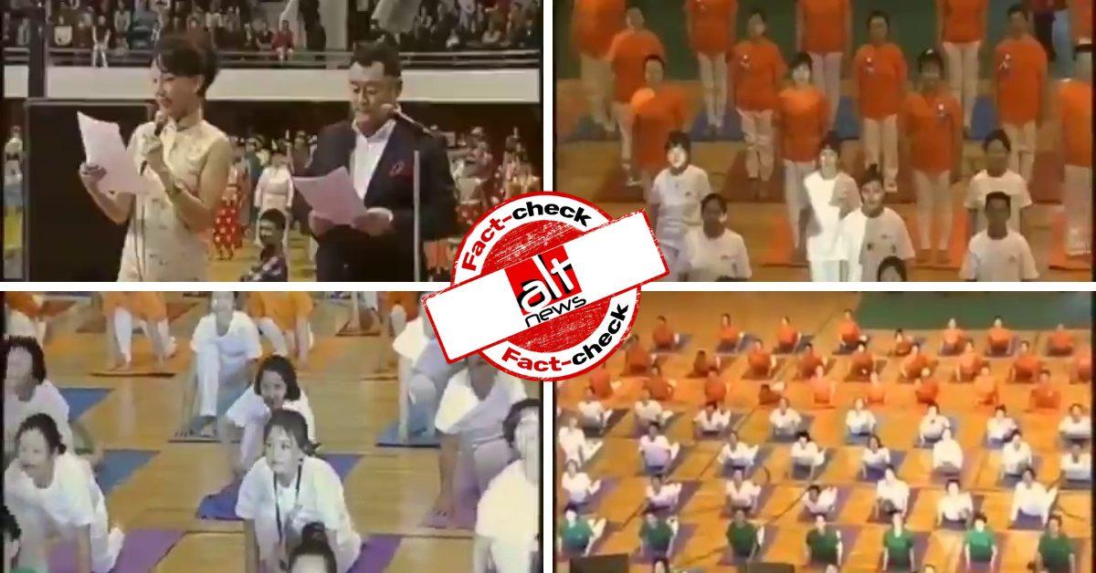 Surya Namaskar at Tokyo Olympics? No, 2015 video from Mongolia viral