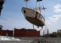 ex CP 243 Guardia Costiera