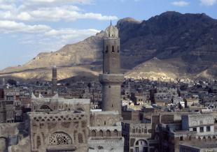 Una vecchia foto di Sana'a, la capitale dello Yemen