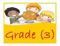 Grade(3)