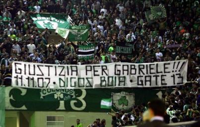 gabriele07