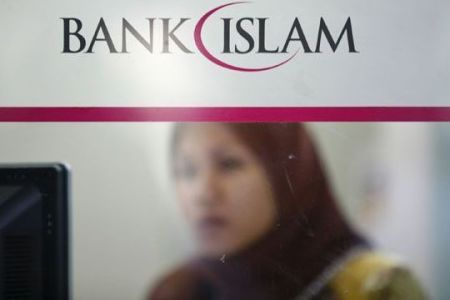 bank-islam-kapitalizm