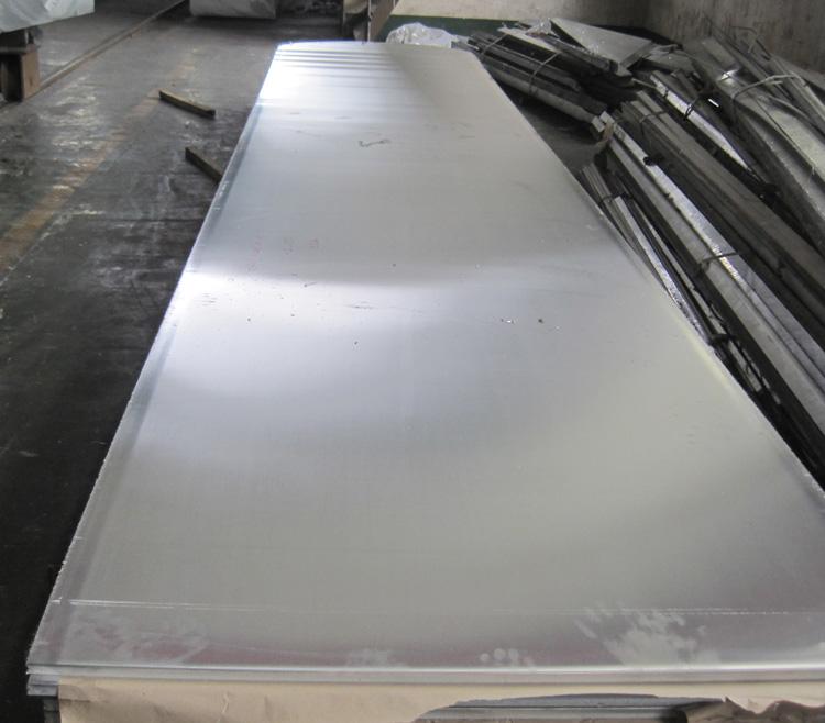 6061 aluminum alloy plate