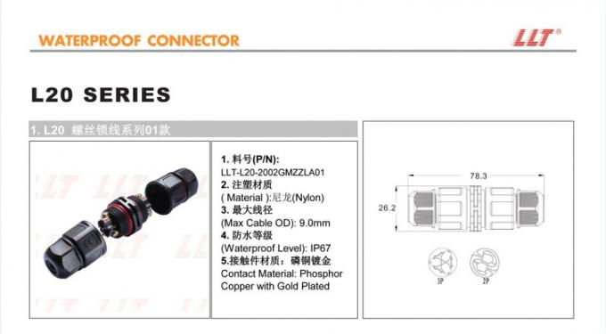 LLT-L20 IP67 3 Pin waterproof connector Power Cable