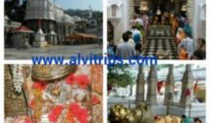 वज्रेश्वरी देवी मंदिर नगरकोट धाम कांगडा हिमाचल प्रदेश – कांगडा देवी मंदिर