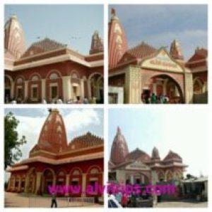 नागेश्वर महादेव मंदिर के सुंदर दृश्य