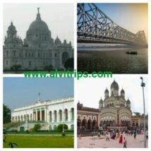 कोलकाता दर्शनीय स्थल के सुंदर दृश्य