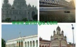 कोलकाता दर्शनीय स्थल – कोलकाता के टॉप 20 पर्यटन स्थल
