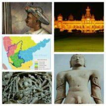 कर्नाटक का इतिहास से जुडे कुछ चित्र