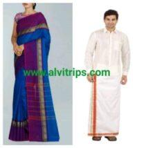 कर्नाटक का पहनावा - कर्नाटक की वेशभूषा