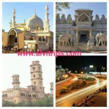 राजकोट के दर्शनीय स्थल – राजकोट के टॉप 25 पर्यटन, धार्मिक, ऐतिहासिक स्थल