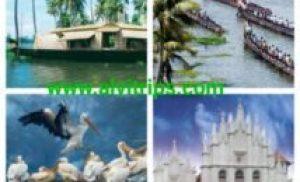 कोट्टायम पर्यटन स्थल – कोट्टायम के टॉप 20 टूरिस्ट आकर्षण