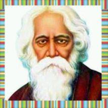 रवीन्द्रनाथ टैगोर की जीवनी – Rabindranath tagore biography