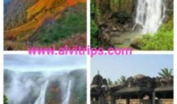शिमोगा पर्यटन स्थल – शिमोगा कर्नाटक के दर्शनीय स्थल