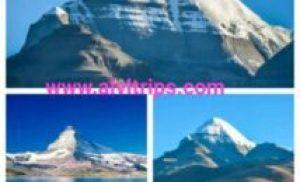 कैलाश मानसरोवर की यात्रा – मानसरोवर यात्रा की सम्पूर्ण जानकारी