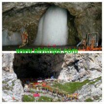 अमरनाथ यात्रा, मंदिर, गुफा, शिवलिंग, कथा और इससे जुडी रोचक जानकारी