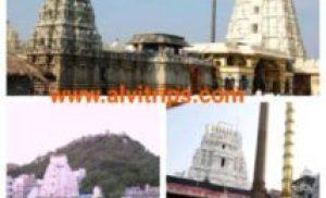 कालहस्ती मंदिर का इतिहास, कालहस्ती मंदिर तिरूपति की कथा