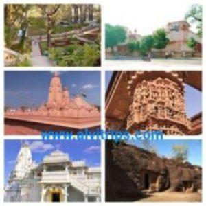 झालावाड़ पर्यटन स्थलों के सुंदर दृश्य