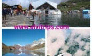 हेमकुंड साहिब गुरूद्वारा – Hemkund Sahib Gurudwara history in hindi