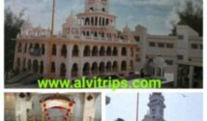 गुरूद्वारा गुरू का महल अमृतसर पंजाब की जानकारी हिंदी में