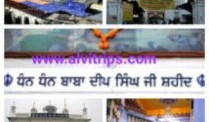 गुरूद्वारा शहीदगंज साहिब बाबा दीप सिंह पंजाब हिस्ट्री इन हिन्दी