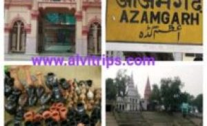 आजमगढ़ हिस्ट्री इन हिन्दी – आजमगढ़ के टॉप दर्शनीय स्थल